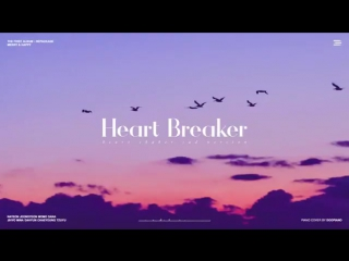 TWICE - Heart Breaker (Break Up Ver.) By. DooPiano (HeartShaker)