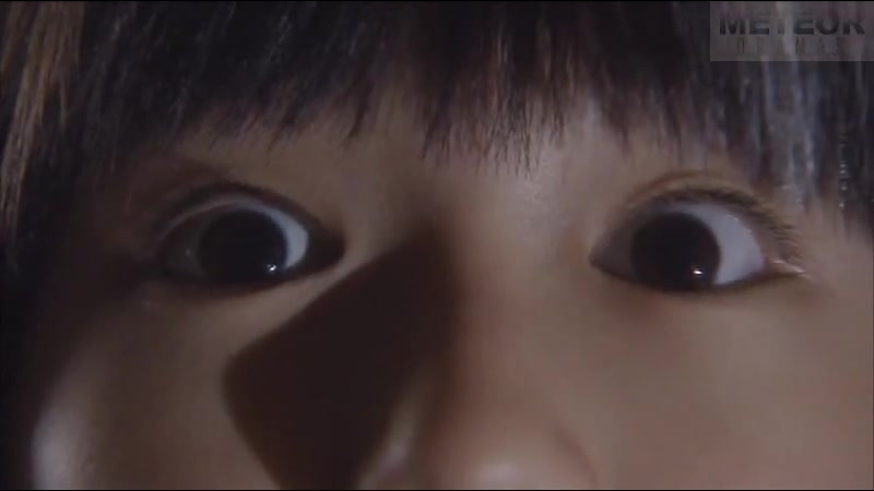 Akumu-chan 01 (Legendado)