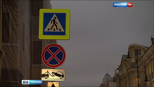 Вести-Москва • Вести-Москва. Эфир от 11.12.2015 1430