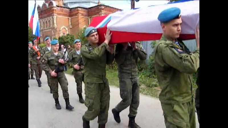 Отпевание и погребение павших воинов ВОВ. с.Иваньково.