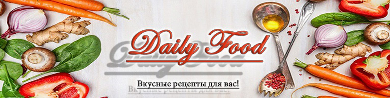 daily food