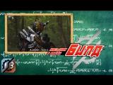 [dragonfox] Kamen Rider Build - 13 (RUSUB)