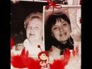 Моей мамочке... С большой любовью.....
