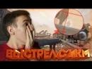 [Дмитрий Крымский] WARFACE.ВЫСТРЕЛ из БОЛТОВКИ НА 1 КМ - НЕВАНШОТ! ЭКСПЕРИМЕНТ ГОДА!