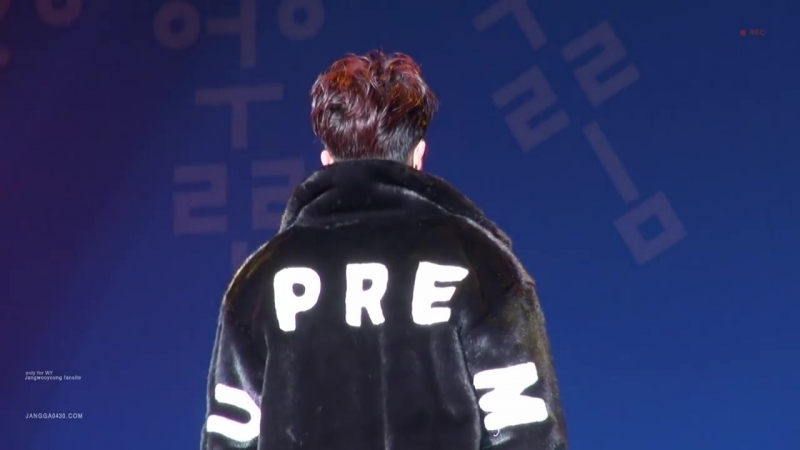 [FANCAM] WOOYOUNG(우영) _ 평창 헤드라이너쇼 - Ill be back