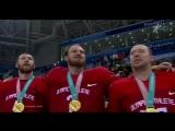 Хоккеисты сборной России поют гимн на награждении.