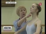 В Петербурге отмечает юбилей старейшая в мире школа балета