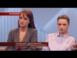 Пусть говорят - На донышке: Диана Шурыгина шокирована освобождением насильника (15.01.2018)