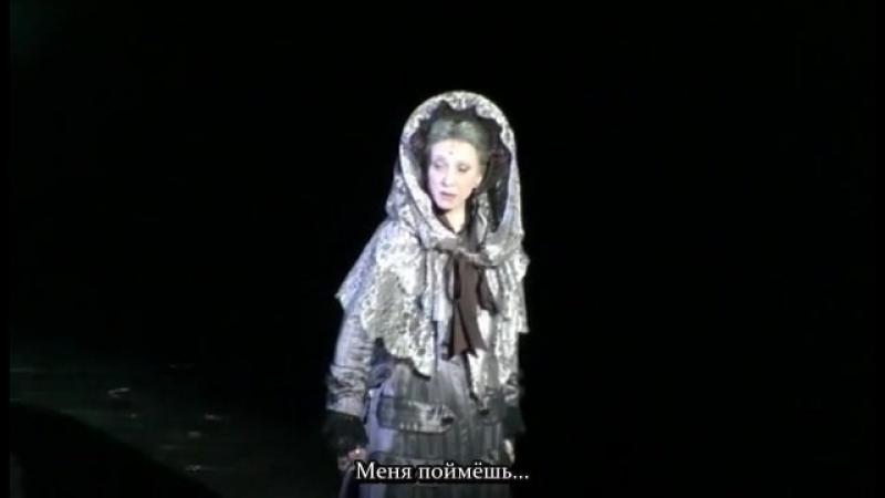 Elisabeth Das Musical  мюзикл Элизабет 2 АКТ Эссен-2012 русские субтитры RUS SUB