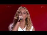 Голос 4 - Юлия Гаврилова - Broken Vow