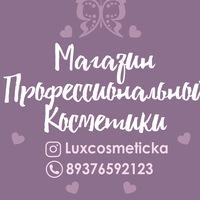 make_up_lux