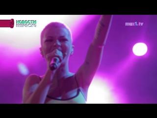 Анонс #НовостиПервого Концерт Даны Соколовой в Москве