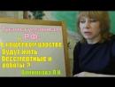 Трансгуманизм в РФ в кощеевом царстве будут жить бессмертные и роботы