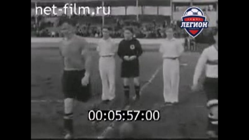 «Авангард» (Свердловск) - «Динамо» (Свердловск) (1952)