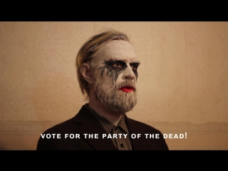 голосуйте за партию мёртвых! / vote for the party of the dead!