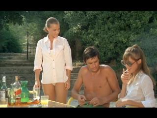 Фильм бассейн la piscine 1969 (hd, blu-ray)