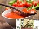 томатная соус-подливка, просто наслаждение выжить на сотку