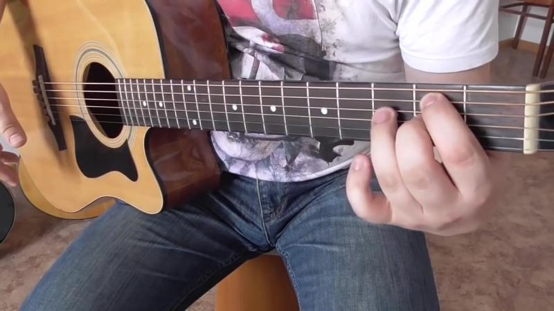 Одинокая гармонь (Полный разбор на гитаре) fingerstyle.mp4