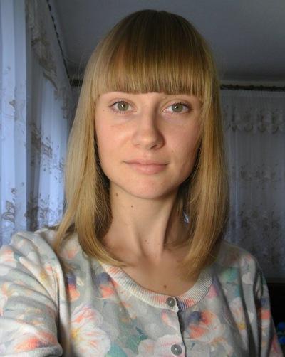 Анна Максименко