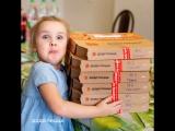 Додо Пицца Чита. Результаты розыгрыша 500 пицц 2/10