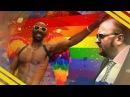 ГЕЙ ПАРАД И УГРОЗЫ УБИЙСТВ ГЕЕВ / ЛГБТ vs ПАТРИОТЫ