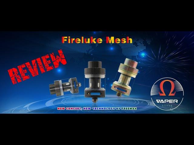 Обзор Freemax Fireluke Mesh Subohm Tank | Необслуга на сетке