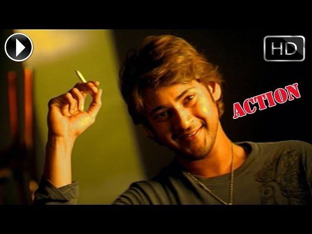 Athidi Movie Scenes Mahesh Babu Introduction Fight