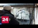 Проходческий щит двинулся к будущей станции метро Нижегородская улица Россия 24