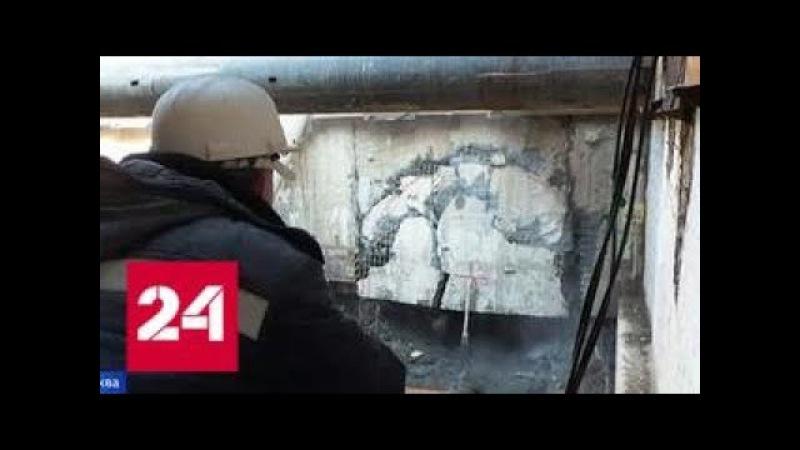 Проходческий щит двинулся к будущей станции метро Нижегородская улица - Россия 24