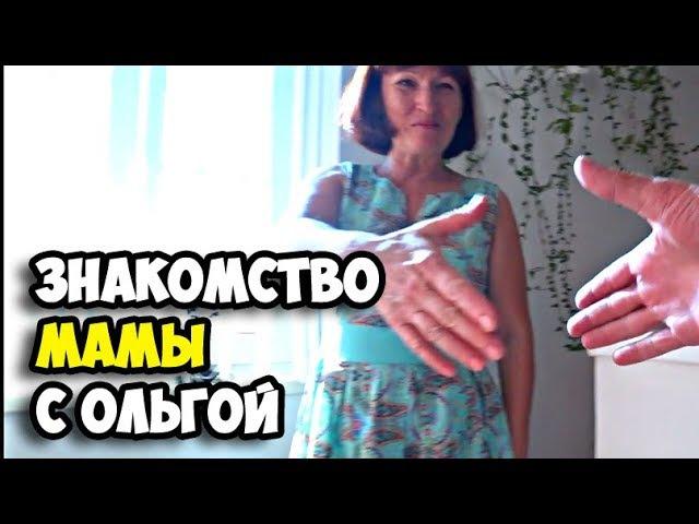 Поездка из Москвы в Калмыкию   Как прошло знакомство моей женщины с моей матерью   Приютное погода
