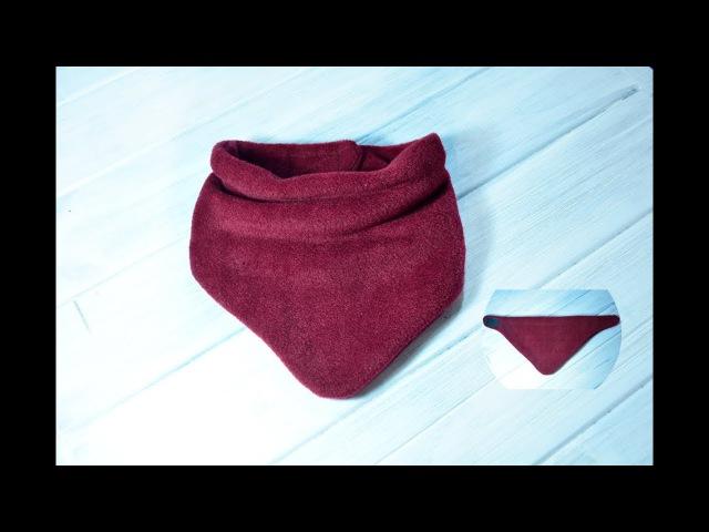 Как сшить манишку треугольник из флиса под куртку или комбенизон
