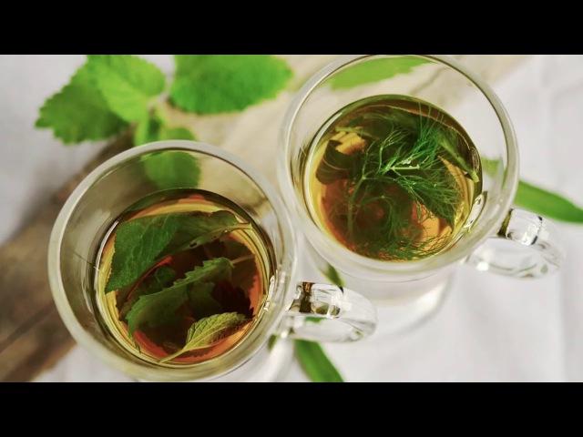 Как ВОССТАНОВИТЬ НЕРВНУЮ СИСТЕМУ Волшебный чай успокоит нервную систему