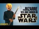 The Bizarre Sex Joke Hidden In Star Wars