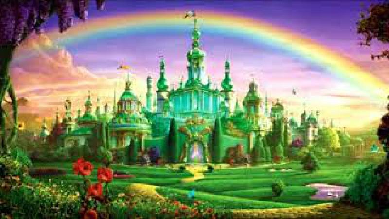 Медитация Волшебный город