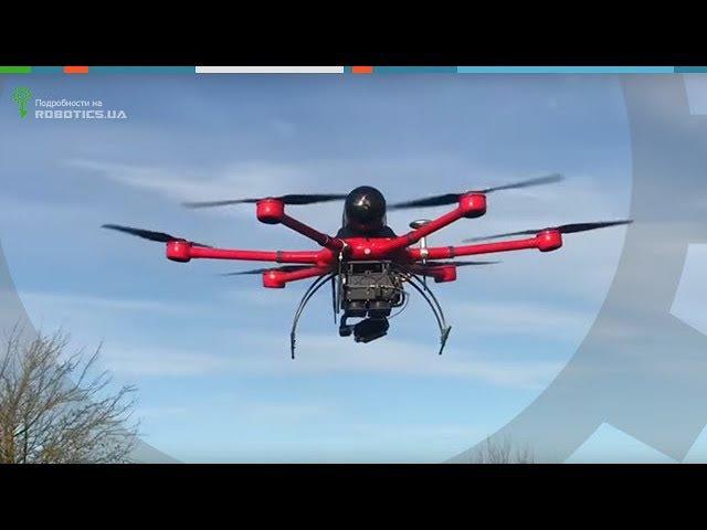 Дрон на водородном топливе MMC Hydrone 1550 (Robotics.ua)