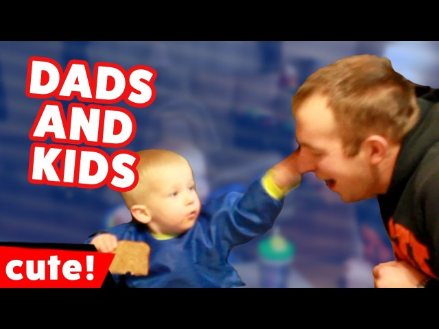 Dads Who Are Funny at Parenting | Kyoot Kids