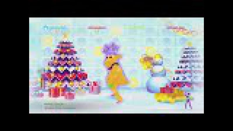 Just Dance 2018 Make It Jingle 4 players 5 stars superstar nintendo switch