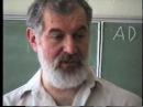 Леонид Мацих Мессия в Мишне и Евангелиях 2003