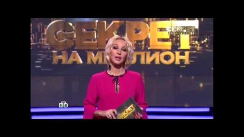 Секрет на миллион - Дарья Донцова 17.02.2018