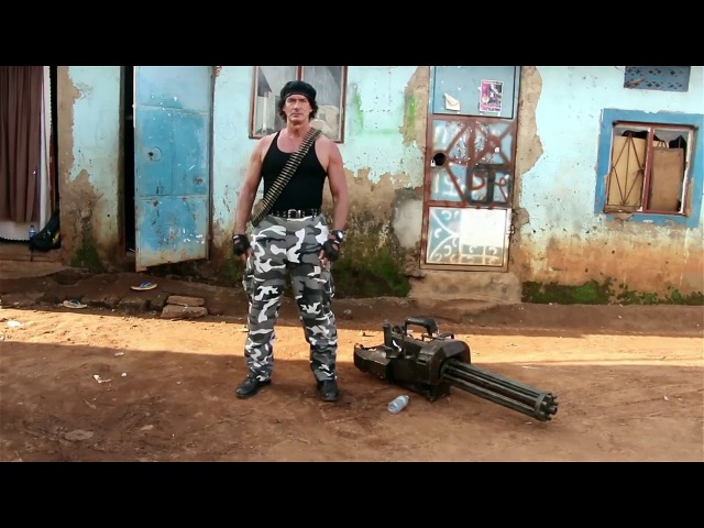 Трейлер угандийского боевика Канадский Рэмбо