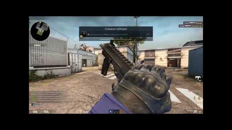CS go Lucky shot'ы 2
