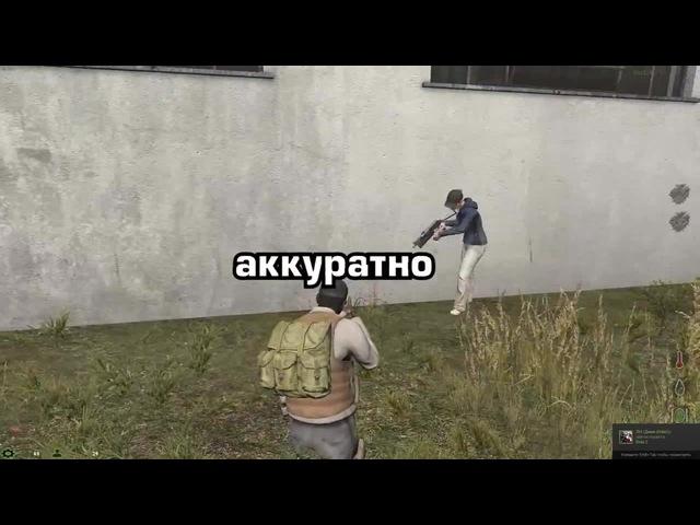 Когда играешь с другом