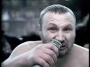 Серёга feat. ТТ 34 - Бум (2007)