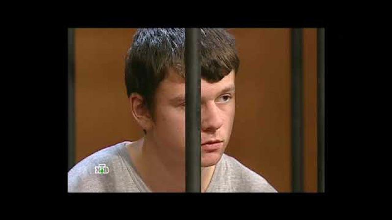 Суд присяжных Главное дело Ненужный ребёнок