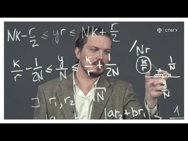 27 - Квантовые вычисления. Алгоритм Шора. Пример реализации