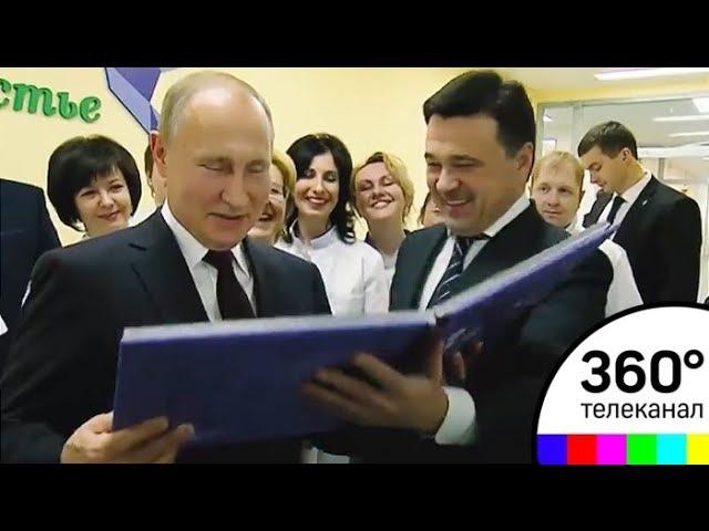 Московская область. Движение вперед