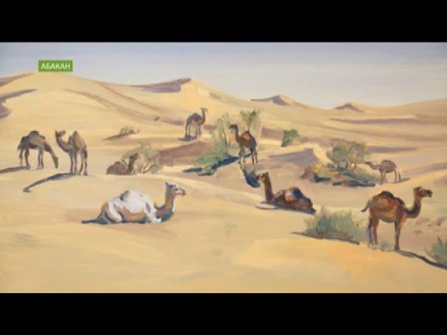 Выставка Алжирский пленник