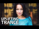 ♫ Uplifting Trance Top 10 (October 2017) / New Trance Mix / Paradise