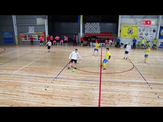 «Грантех» – «Енергія» 33. 15 тур Вищої ліги Чемпіонату м. Житомира 1718
