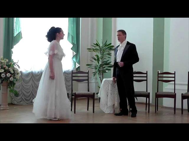 Чайковский Евгений Онегин